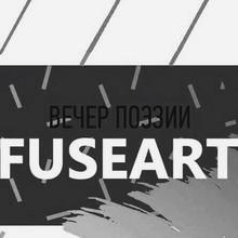 FUSEART